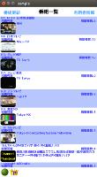 f:id:KeyHoleTV:20181208052036p:plain