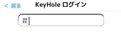 f:id:KeyHoleTV:20181209010504p:plain