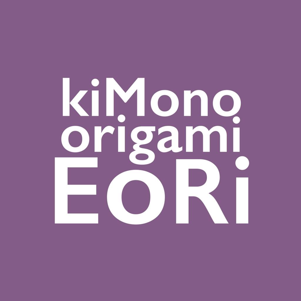 f:id:KiMONOrigaMi_Eori:20171201215043j:plain
