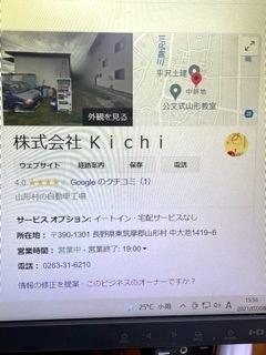f:id:KichiInc:20210708162744j:plain