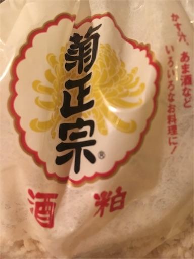 f:id:Kichiji2:20190217001433j:image