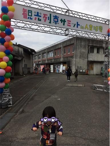 f:id:Kichiji2:20190325153350j:image
