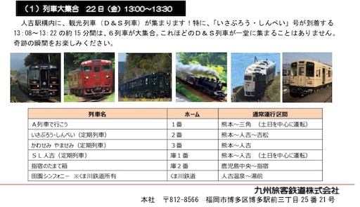 f:id:Kichiji2:20190325153621j:image