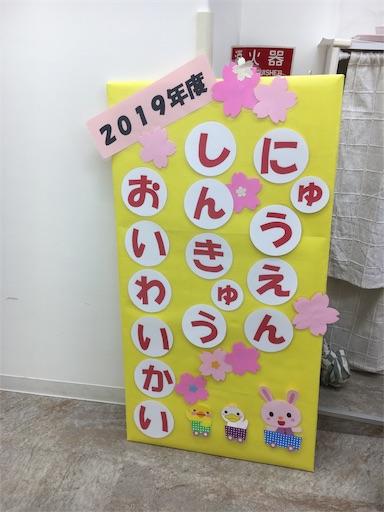 f:id:Kichiji2:20190402045521j:image