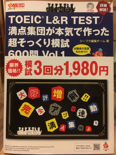 f:id:Kichiji2:20190412045702j:image