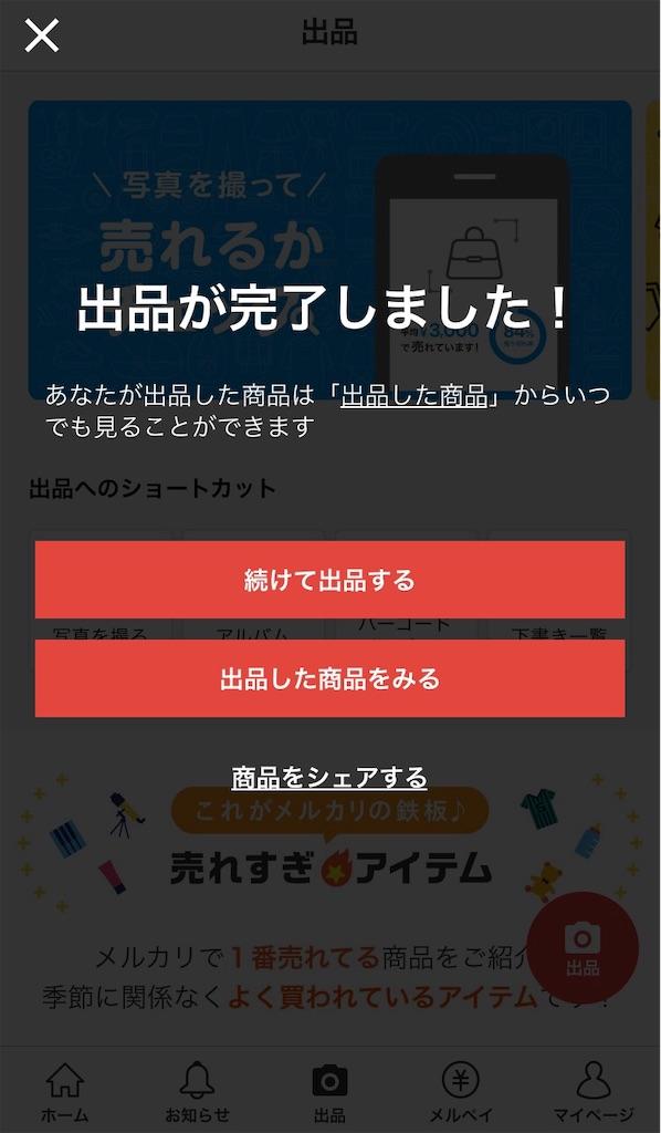 f:id:Kichiji2:20191115094344j:image