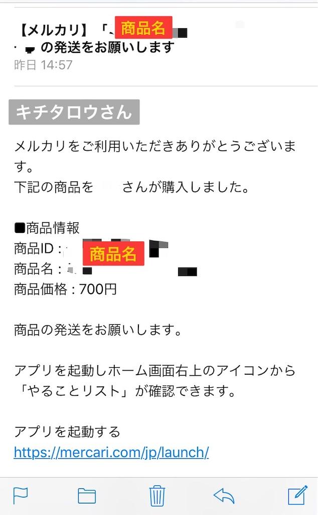 f:id:Kichiji2:20191116073852j:image