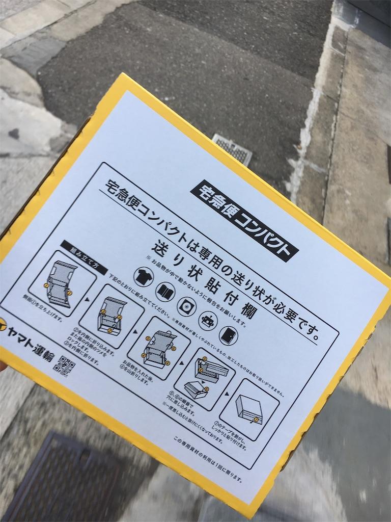f:id:Kichiji2:20191116074146j:image