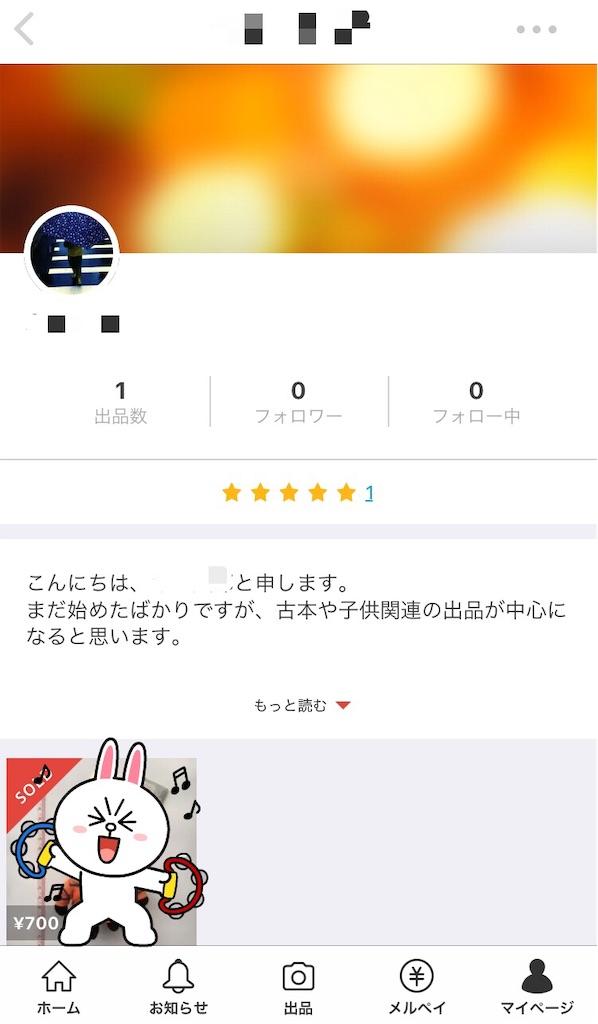 f:id:Kichiji2:20191118053959j:image