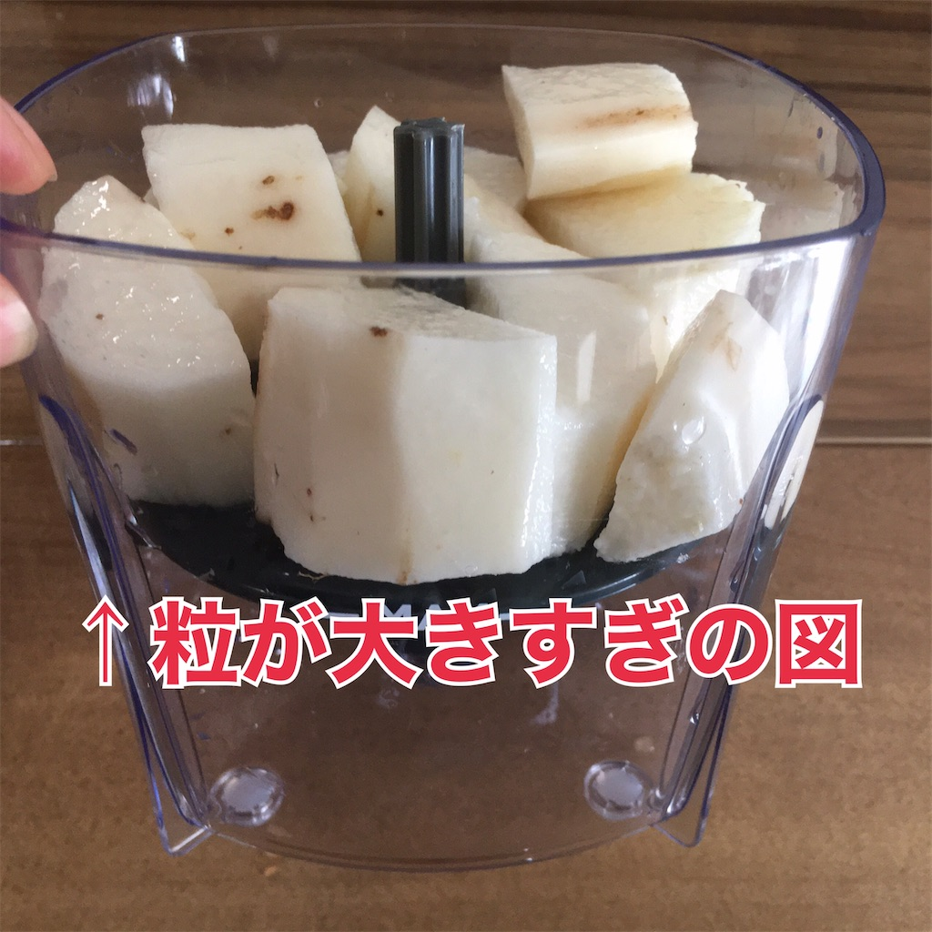 f:id:Kichiji2:20200520154755j:image