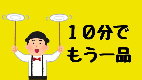 f:id:Kichiji2:20200603095819p:plain