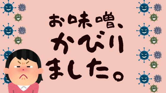 f:id:Kichiji2:20200605051239p:plain