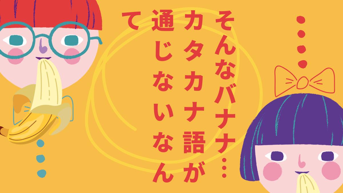 f:id:Kichiji2:20200623095123p:plain