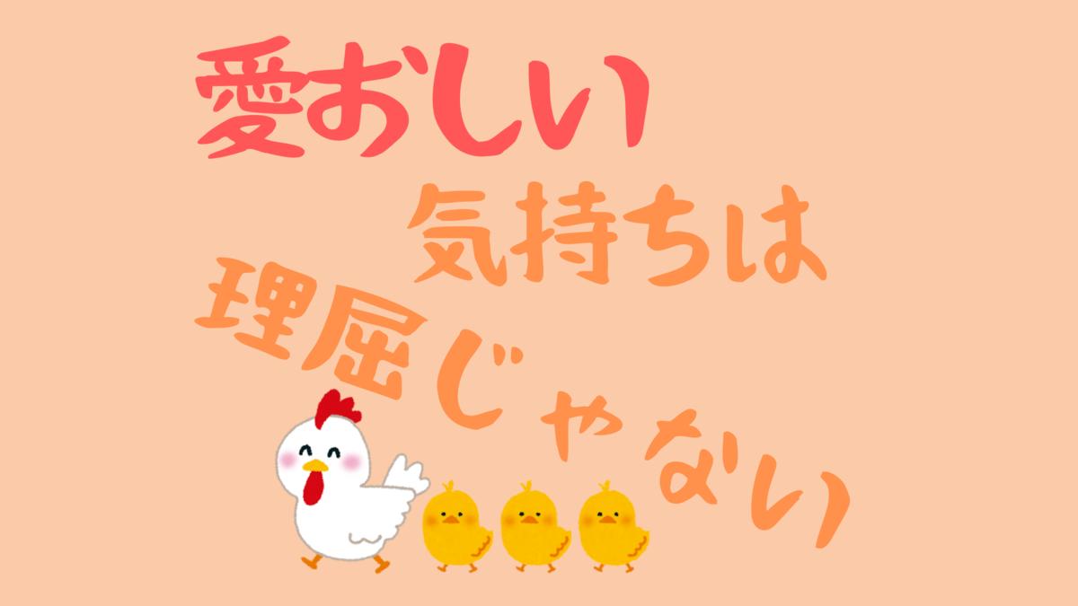 f:id:Kichiji2:20200701090925p:plain