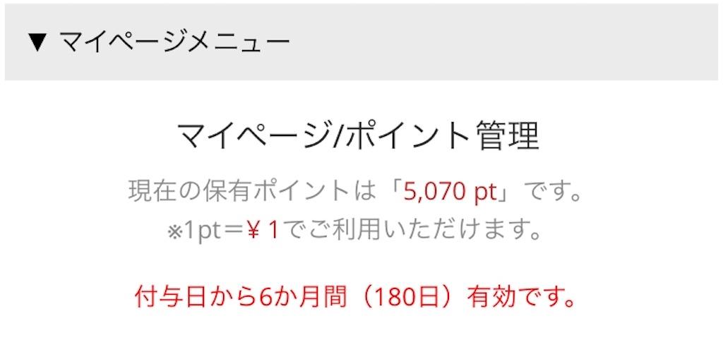 f:id:Kichiji2:20200703073056j:image