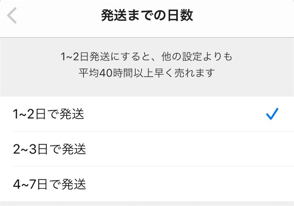 f:id:Kichiji2:20200709044215j:image