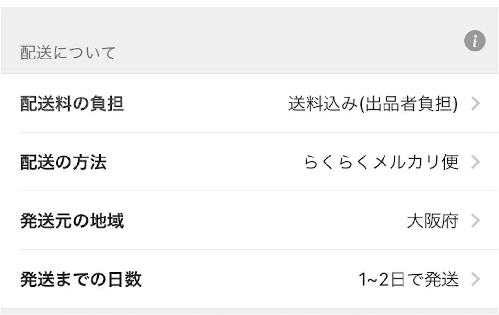 f:id:Kichiji2:20200709044731j:image