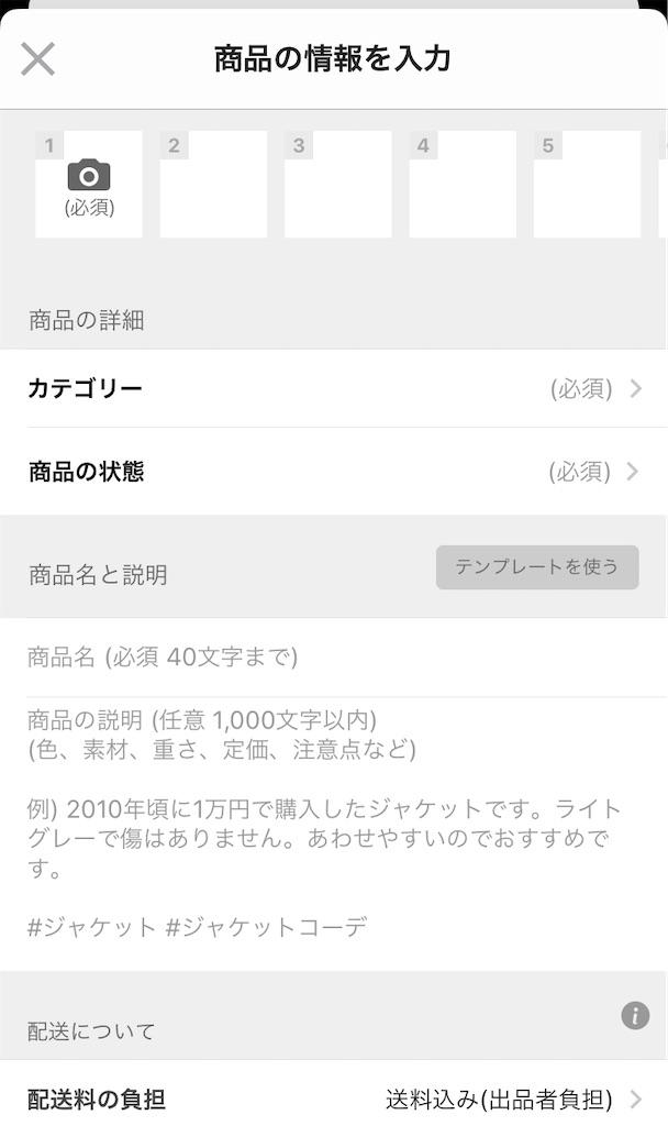 f:id:Kichiji2:20200711054716j:image