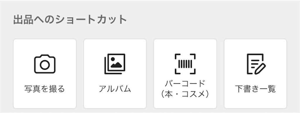 f:id:Kichiji2:20200711054719j:image