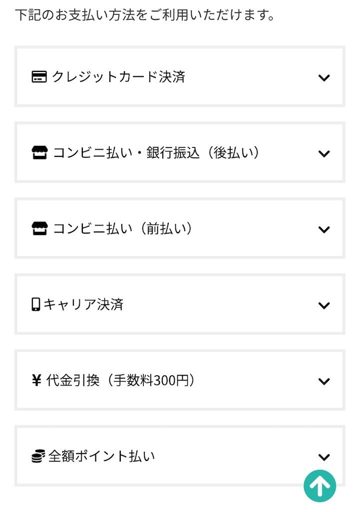 f:id:Kichiji2:20200716033202j:image