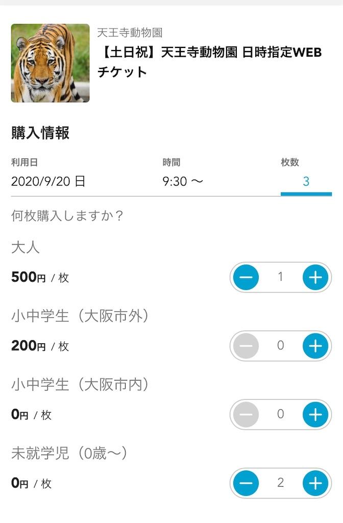 f:id:Kichiji2:20200909081844j:image