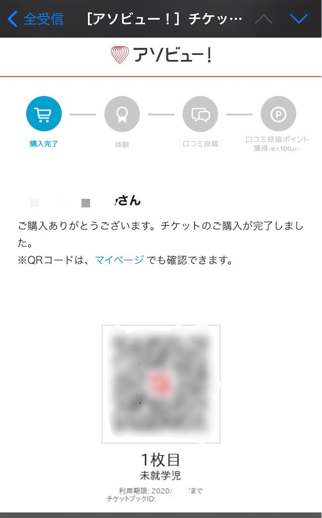 f:id:Kichiji2:20201116051451j:image