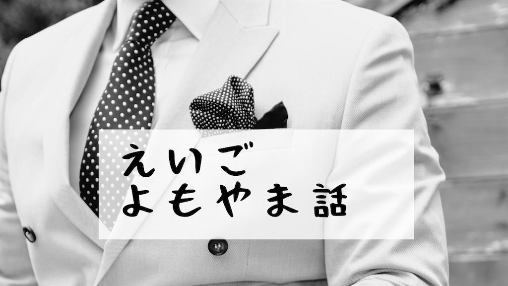 f:id:Kichiji2:20201126080507p:image