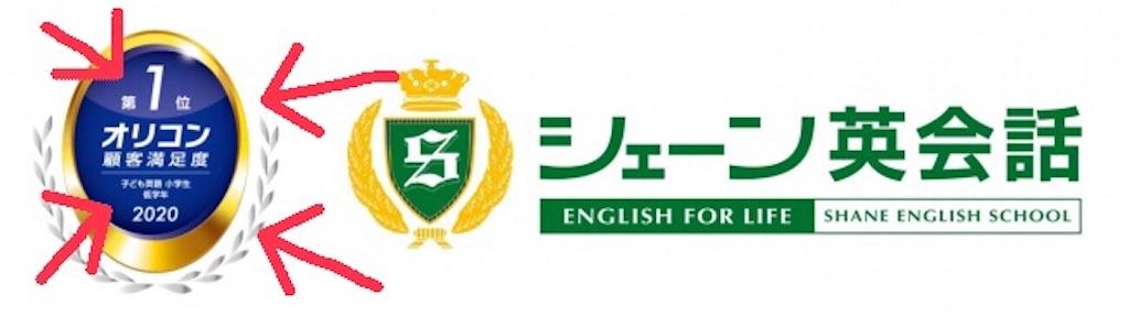 f:id:Kichiji2:20201128044336j:image