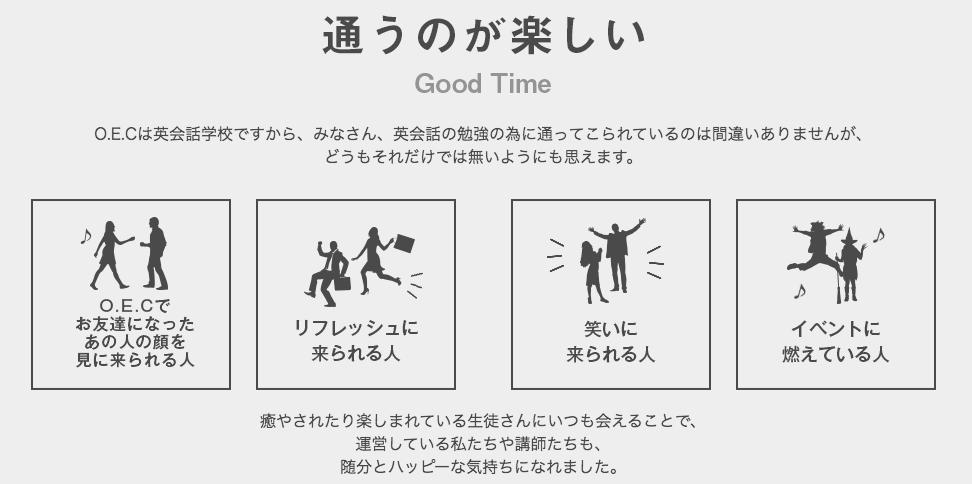 f:id:Kichiji2:20201128054035p:plain