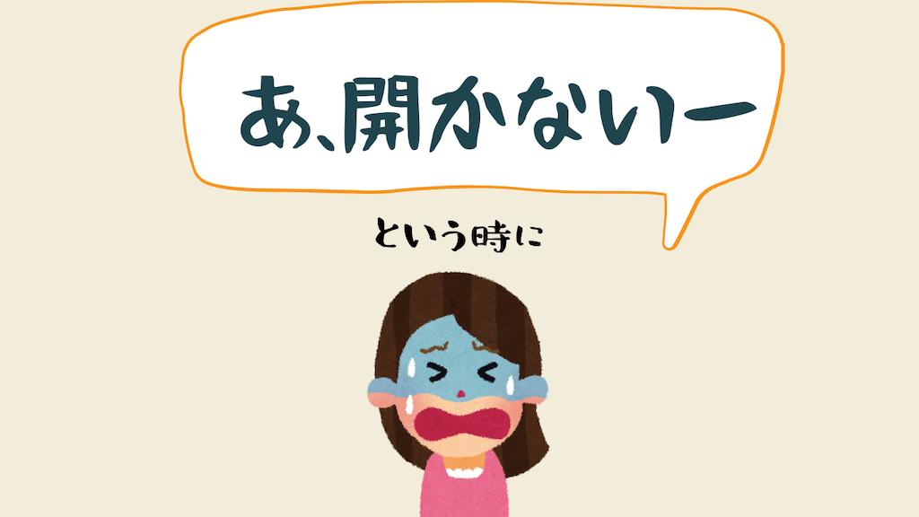 f:id:Kichiji2:20210603112550p:image