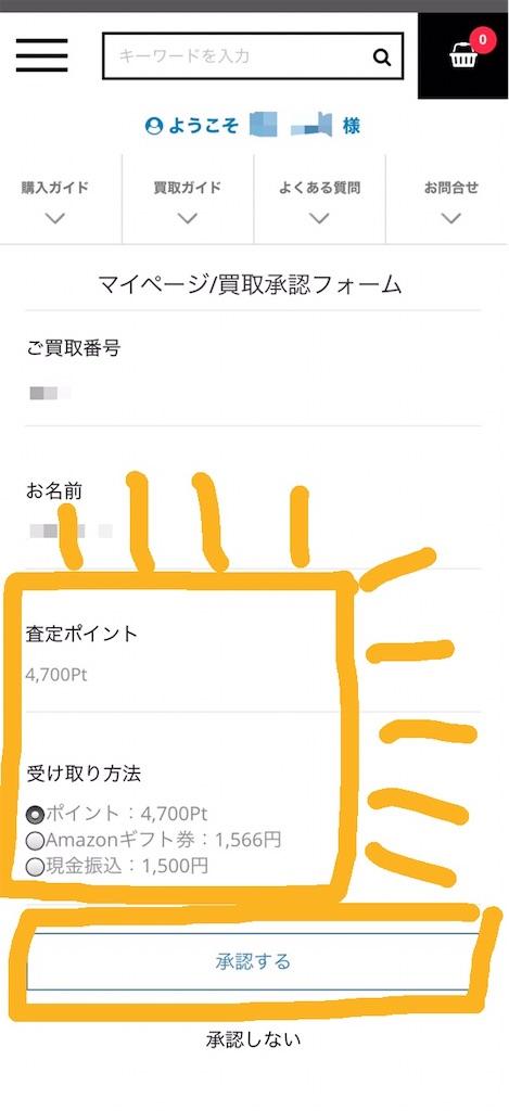f:id:Kichiji2:20210603214123j:plain