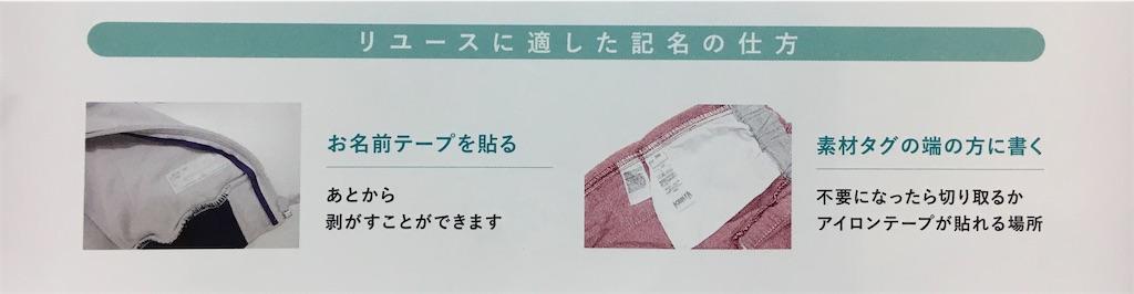 f:id:Kichiji2:20210604041813j:plain