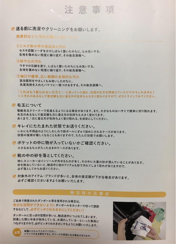 f:id:Kichiji2:20210604041842j:plain