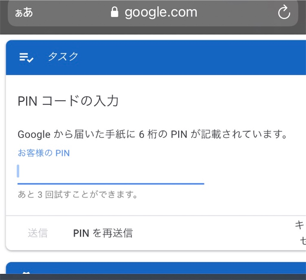 f:id:Kichiji2:20210611044055j:image