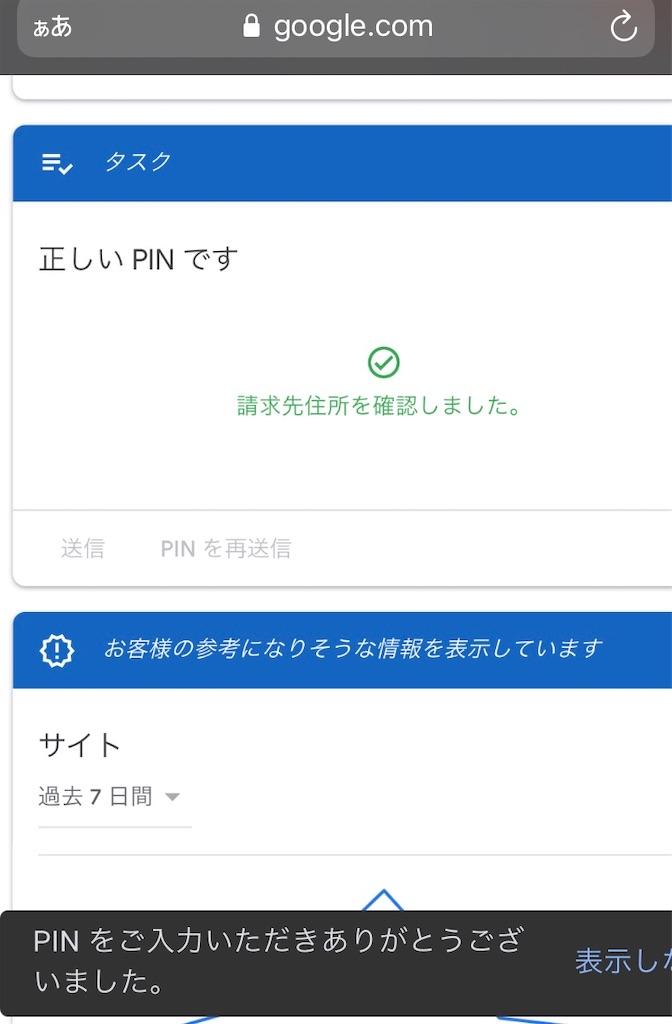 f:id:Kichiji2:20210611044103j:image