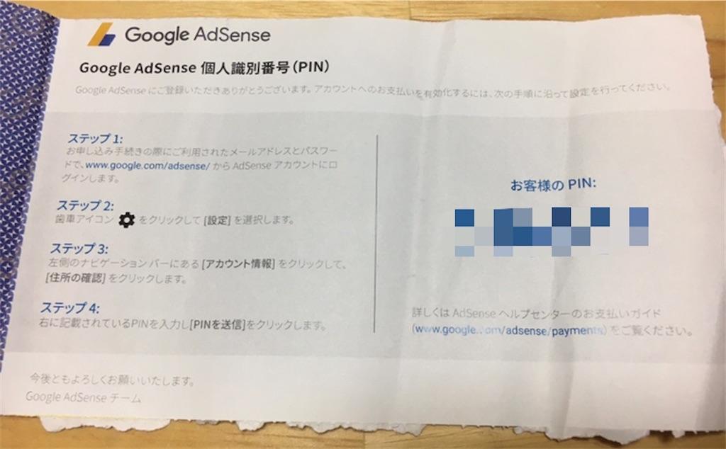 f:id:Kichiji2:20210611044918j:image