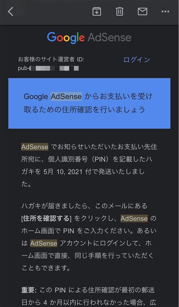 f:id:Kichiji2:20210611051311j:image