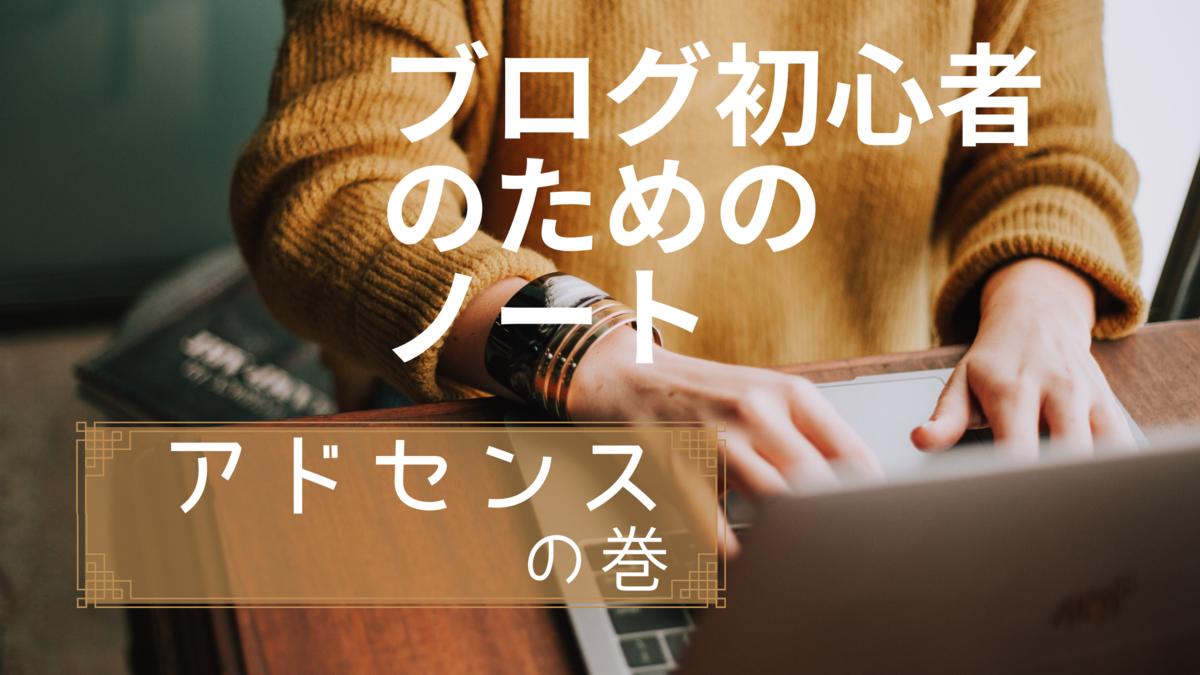 f:id:Kichiji2:20210611123803p:plain