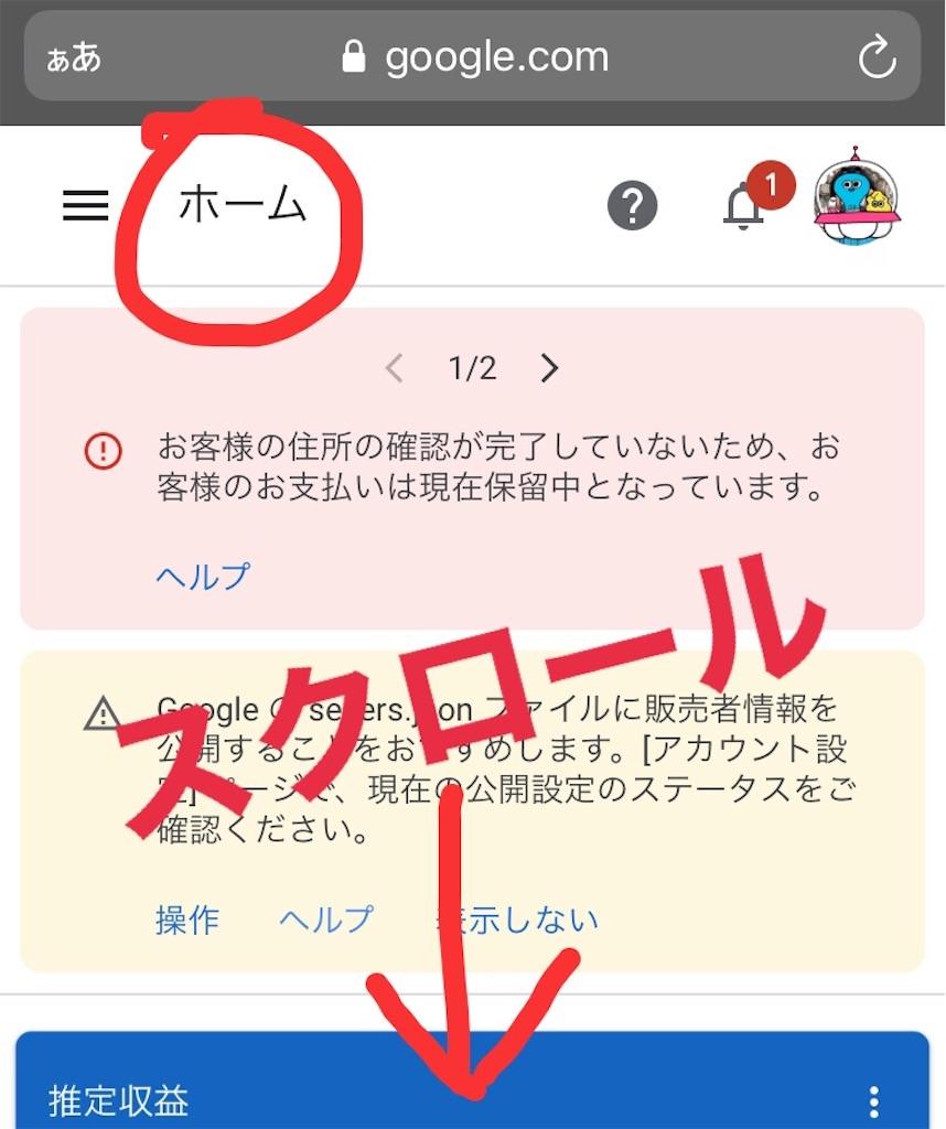 f:id:Kichiji2:20210612112635j:image