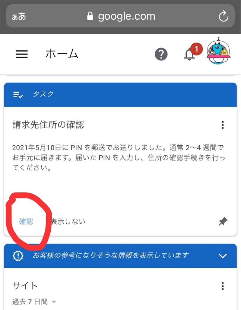 f:id:Kichiji2:20210612112647j:image