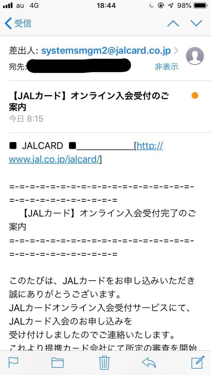 f:id:Kichikichi02:20190413173442j:plain