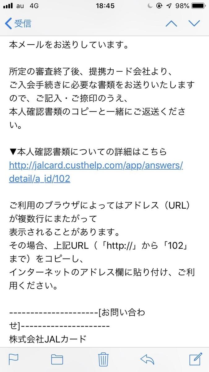 f:id:Kichikichi02:20190413173458j:plain