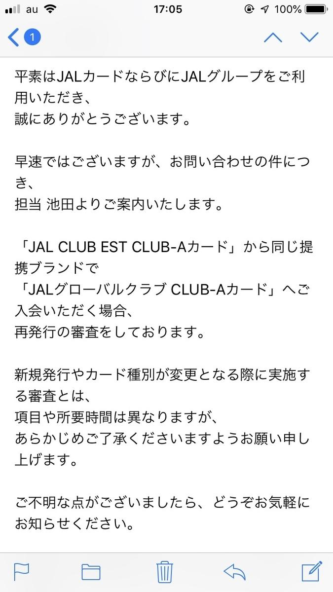 f:id:Kichikichi02:20190416171335j:plain