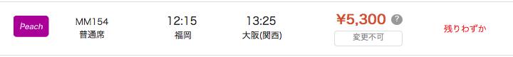 f:id:Kichikichi02:20190428014102p:plain