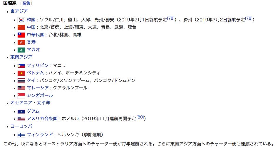 f:id:Kichikichi02:20190528105223p:plain