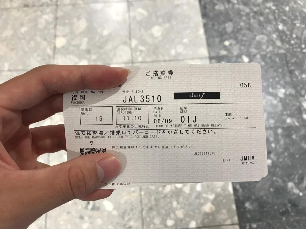 f:id:Kichikichi02:20190613162803j:plain