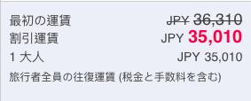 f:id:Kichikichi02:20190621111439p:plain