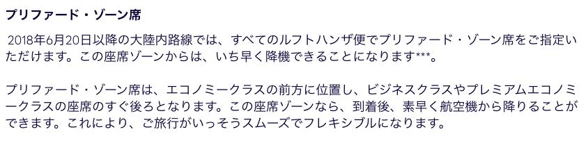 f:id:Kichikichi02:20190622224637p:plain