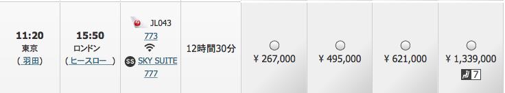 f:id:Kichikichi02:20190704111224p:plain