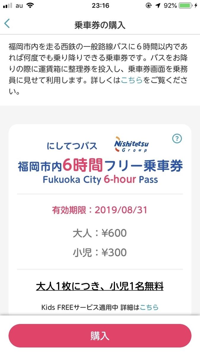 f:id:Kichikichi02:20190707003733j:plain